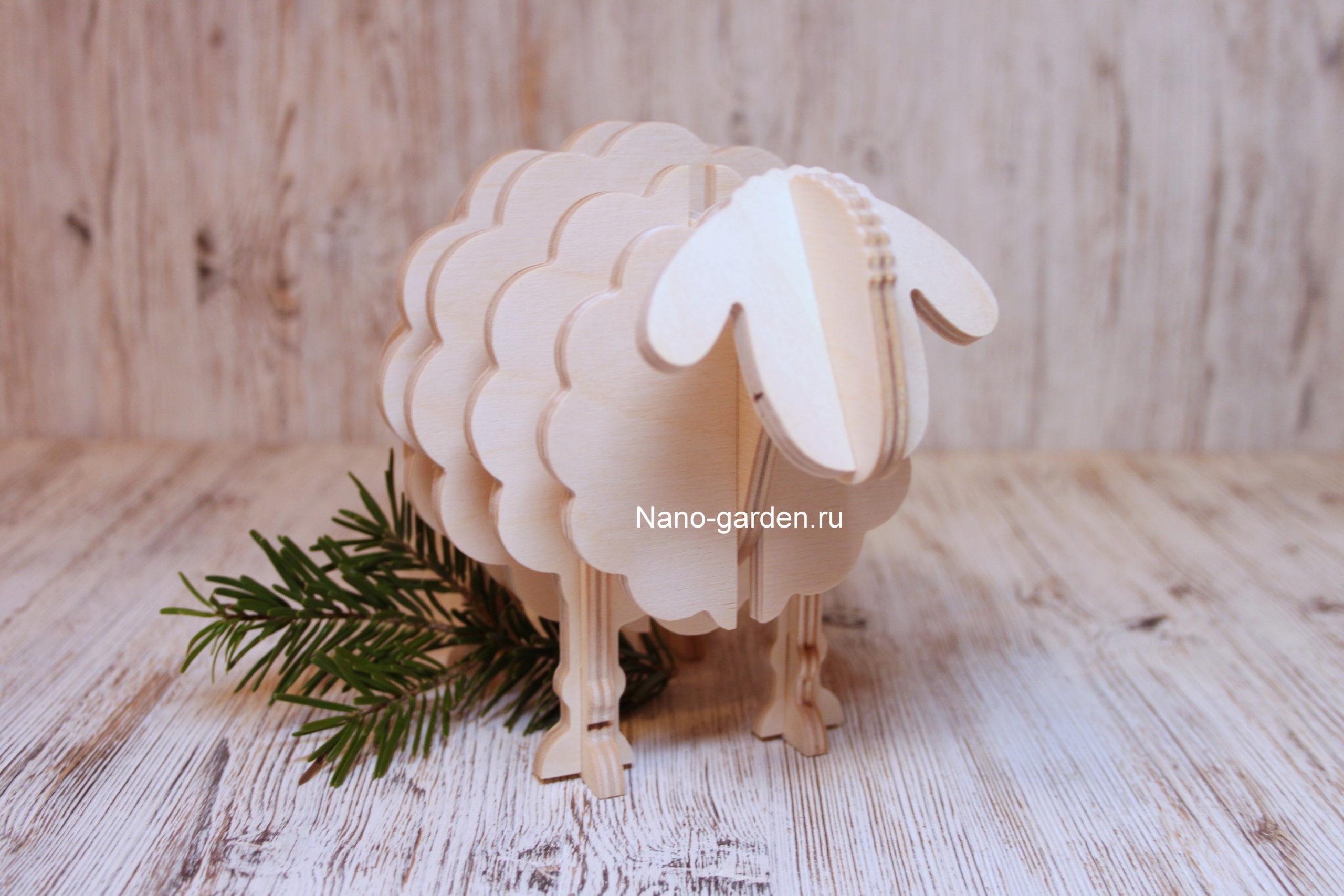 Фигура новогодняя «Овечка»